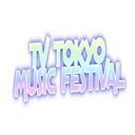 テレ東音楽祭2018 2018年6月27日 V6 KinKi Kids  関ジャニ∞ 乃木坂46 欅坂46 King&Prince AKB48 西野カナ T-BOLAN 他