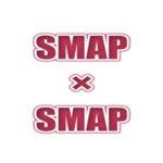 SMAP×SMAP 2015年4月20日 『BISTRO SMAP(山口智子、阿部サダヲ、水原希子、藤木直人)』 【動画】